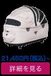 エアバギーフォーペット ドーム2 Mコット単品