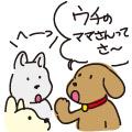 犬同士で情報交換/イラスト