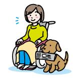 イラスト/介助犬