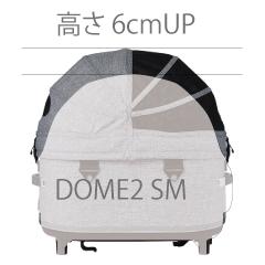 エアバギーペット・フォードッグ ドーム3は室内空間広々、15%UP